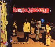 samba toure albala