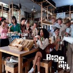 bongomatik-your-life